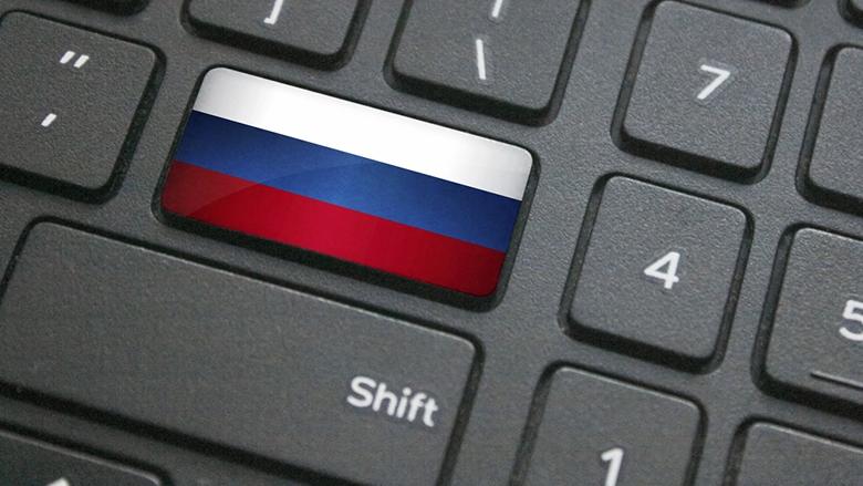 RUGE20Y Russia 20Y | Биржевая Цена